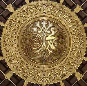 thumb-Embleme-de-la-porte-d-entree-de-la-Mosquee-du-Prophete-